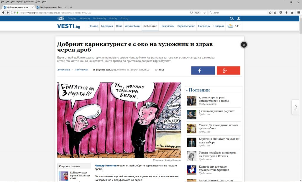 https://vesti.bg/lyubopitno/lyubopitno/za-karikaturata-s-liubov-6050126
