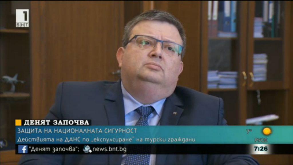 Цацаров: Държавата следва да покаже, че защитава своите граждани; Автор: Иво Никодимов; Видео: БНТ, 23.3.2017 г.