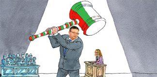 Цялата репресивна машина в действие; Карикатура: Дейв Симъндс, сп. Икономист; Колаж: Меги Р.