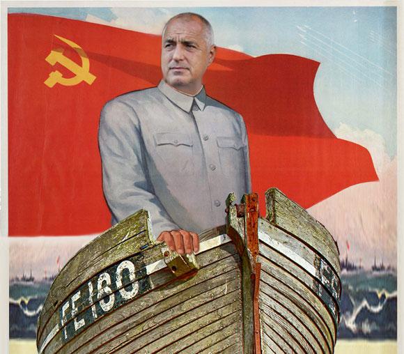Великият кормчия на продънената лодка; Снимки: Интернет; Колаж: Меги Р.