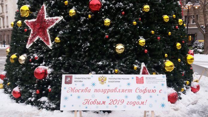 Елха-подарък от Масква; Снимка: Интернет