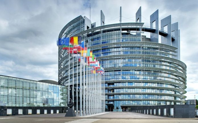 Сградата на Европейския парламент в Страсбург, Франция; Снимка: Интернет