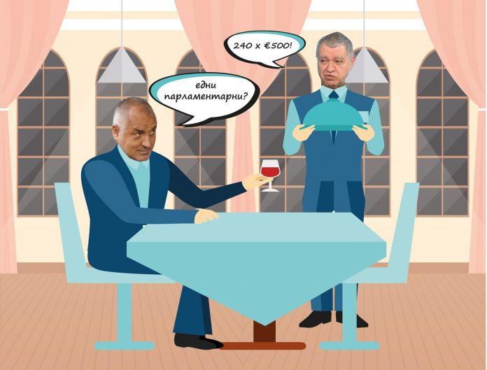 Бай Ганьо прави избори; Снимки: Интернет; Колаж: Меги Р.