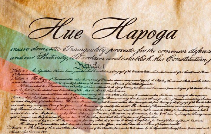 Демократична конституция на България; Снимки: Интернет; Колаж: Меги Р.