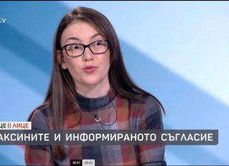 Лекари на обществото в действие; Снимка: скрийншот от ТВ екран
