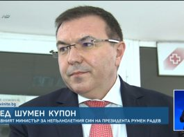 Доволен министър в кабинета на Тирана; Снимка: скрийншот от бЪВ новините
