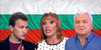 3-ма достойни журналисти (отляво надясно): Стоян Тричков, Люба Кулезич, Сашо Диков (и тримата от BiT); Снимки: Интернет; Колаж: Дани К.