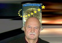 Българският цилиндър; Снимки: Интернет; Колаж: Дани К.