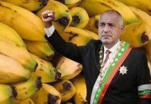 Диктатор на бананова република; Снимки: Интернет; Колаж: Меги Р.