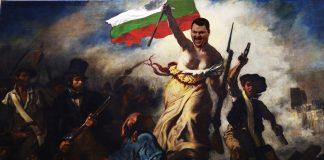 Смъртта на свободното слово води народа (по Йожен Делакроа); Снимки: Интернет; Колаж: Меги Р.