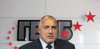 Примабалерина на Путиновите подлоги; Снимки: Интернет; Колаж: Меги Р.
