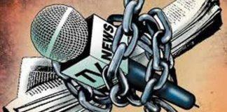 Медийната свобода в България; Снимка: Интернет