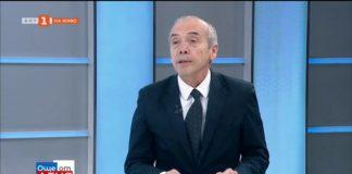 Един честен човек (Атанас Мангъров) по БНТ; Снимка: скрийншот БНТ-К1