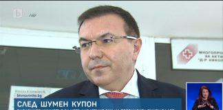 Задоволен министър от кабинета на Тирана; Снимка: скрийншот от бТВ новините