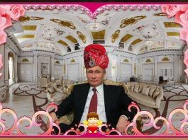 """Октопутин; Снимка: скрийншот филм """"Дворецът на Путин. История на най-големия подпкуп в света"""" на ФБК и Алексей Навални"""