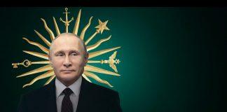 """Октопутин и неговите мурзилки; Снимка: скрийншот филм """"Дворецът на Путин. История на най-големия подпкуп в света"""" на ФБК и Алексей Навални"""