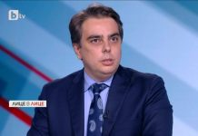 Асен Василев; Снимка: скрийншот