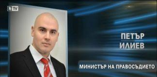 Адвокат Петър Илиев; Снимка: скрийншот 7/8 ТВ
